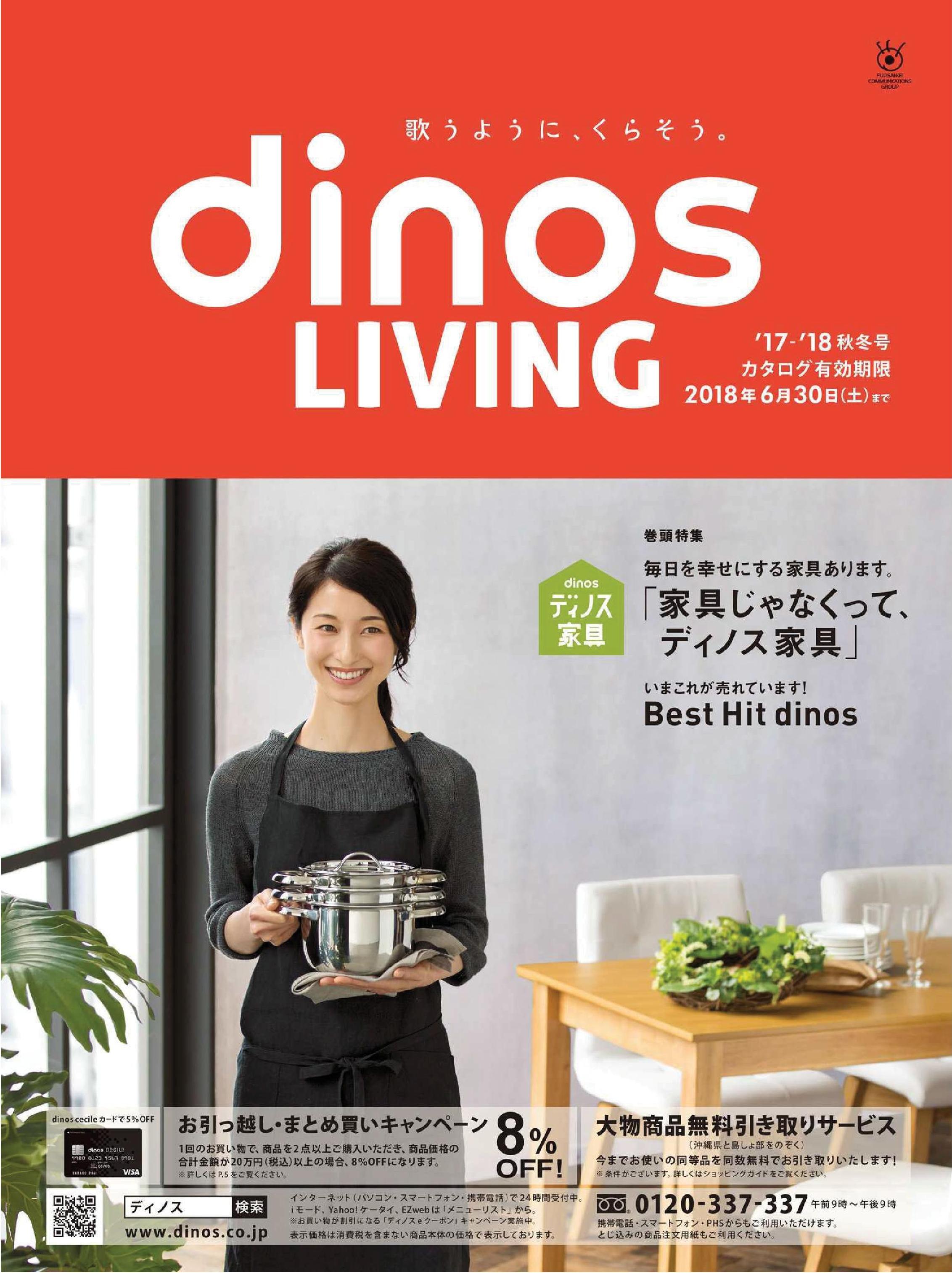 dinos LIVING